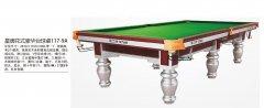 星牌花式豪华台球桌117-9A