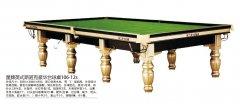 星牌英式斯诺克豪华台球桌106-12S