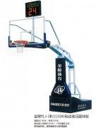 金陵YLJ-3B电动液压篮球架